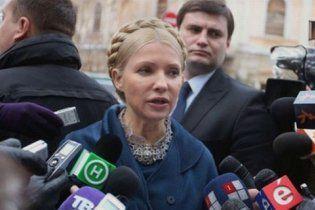 Кабмин показал распоряжение Тимошенко относительно киотских денег