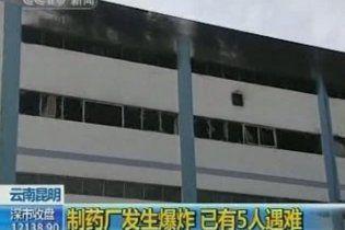 У Китаї на хімічному заводі стався вибух