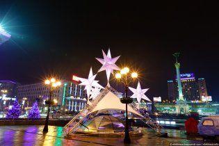 Киев будет встречать Новый год и Рождество на Майдане: программа празднования