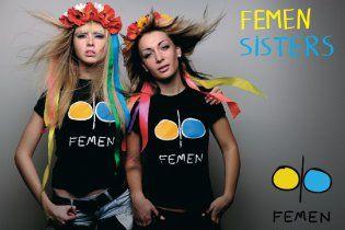Суд визнав, що FEMEN може протестувати топлес