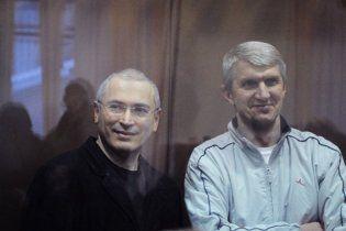 Ходорковський і Лебедєв подали прохання про дострокове звільнення