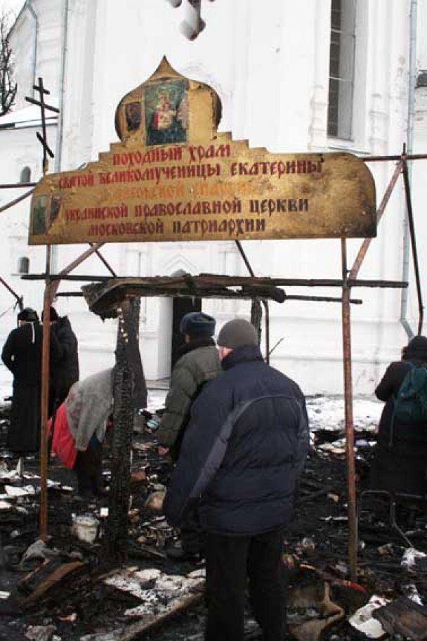 У Чернігові спалили церкву Московського патріархату