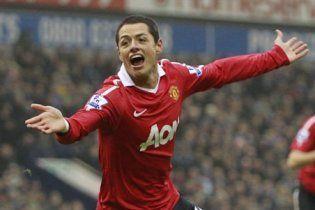 """""""Манчестер Юнайтед"""" выиграл первый матч в 2011 году (видео)"""