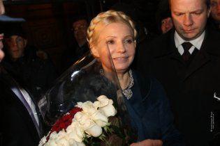 Тимошенко поздравила украинцев с Новым годом на день позже