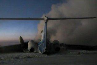 У Росії зазнав авіакатастрофи Ту-134 з 48 пасажирами