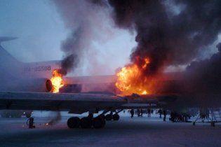 Самолет в Сургуте вспыхнул не из-за пожара в двигателях