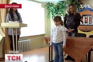 На Донеччині відкрили школу послідовників Вольфа Мессінга