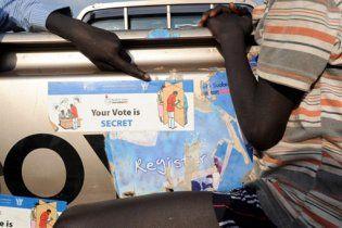 Наступного тижня в Африці може з'явитися нова країна