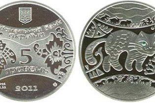 Нацбанк випустив пам'ятну монету з котом