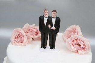 Через  десять років в Україні легалізують одностатеві шлюби