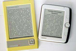 Російські правовласники судитимуться з українськими розробниками PocketBook