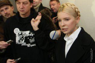 Тимошенко запевнила, що підписка про невиїзд не зірве її планів