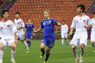 Украина проиграла Китаю на футбольном турнире в России