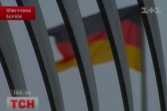 Германія
