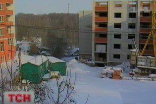 """В Тернополе повторилась история """"Элита-Центра"""""""