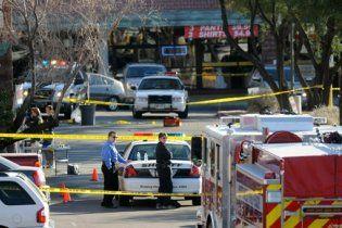 В США три человека пострадали в результате стрельбы в школе