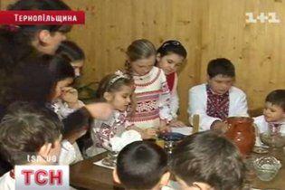 На Тернопільщині відкрили школу магії