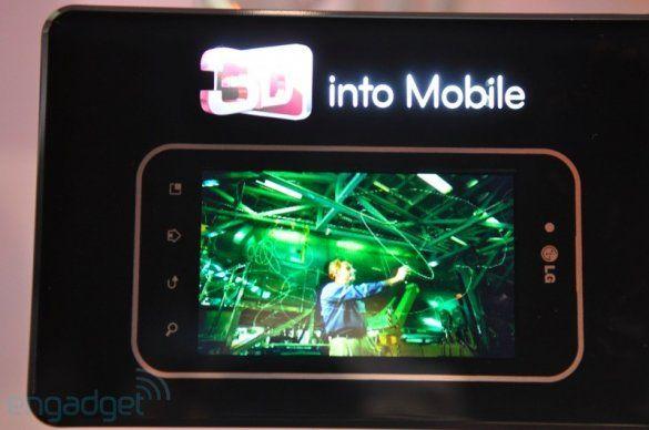3D-смартфон LG_1