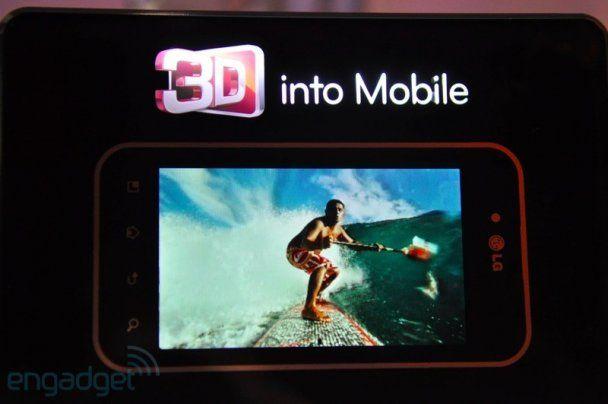 LG представила прототип 3D-смартфона