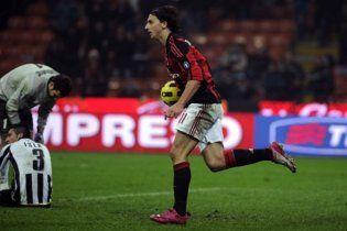 Огляд матчів 18 і 19-го турів чемпіонату Італії