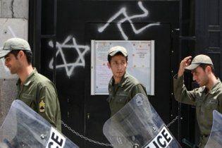 Иран арестовал израильских шпионов, причастных к убийству физика-ядерщика