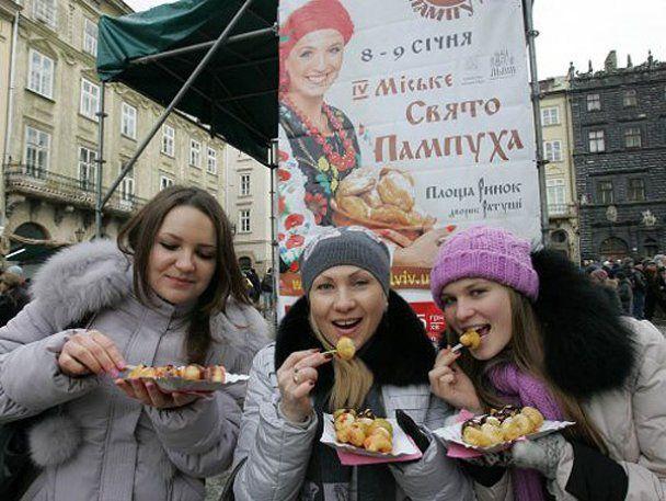 У Львові відзначили Свято Пампуха