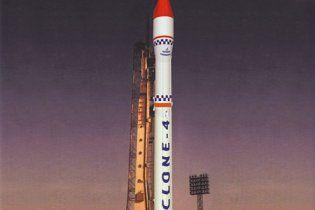 """У 2012 році українську ракету """"Циклон-4"""" запустять у Бразилії"""
