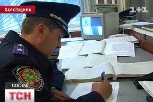На Харківщині міліціонер відкрив стрілянину, поранено двох людей