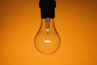 Власти подняли стоимость электроэнергии для украинцев на треть