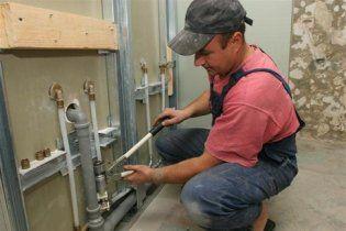 В Украине жертвам нацистов будут производить бесплатные ремонты в квартирах