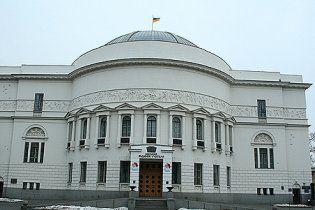 В Киеве ликвидировали музей УНР