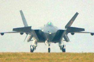 Китай створив новий винищувач за допомогою уламків американського літака