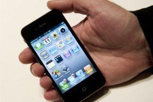 В США разработана программа для iPhone, определяющая местонахождение талибов