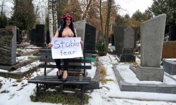 Кладбище Шлюх