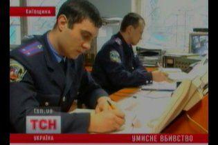 На Київщині п'яні парубки забили до смерті перехожого, знімаючи все на мобільний
