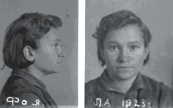 Людмила Фоя. Фото з кримінальної справи (архів СБУ)