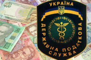 Українцям готують смарт-картку платника податків