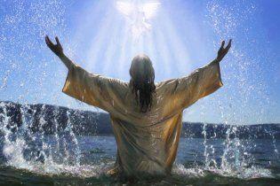 """Ученые доказали, что религия распространяется в мире благодаря """"гену веры"""""""