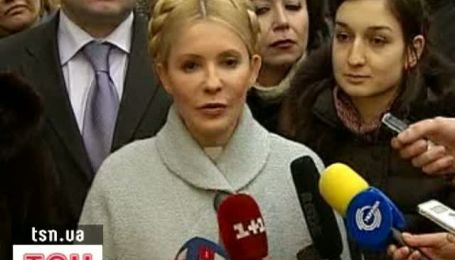 Тимошенко будет ходить в Генпрокуратуру как на работу