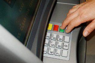 У київському розважальному центрі працював фальшивий банкомат