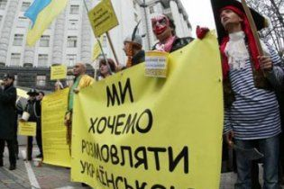 Ющенко заявил, что Табачника поддерживают 12-13 млн украинцев