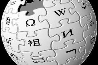 Украиноязычная Wikipedia заняла третье место по скорости роста популярности