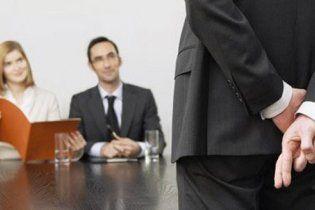 Служба занятости назвала самые востребованные профессии в Украине
