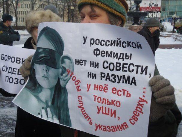 """Центр Москвы окружила оппозиция с лозунгами """"Мы не отступим!"""""""
