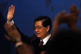 """Глава Китая посоветовал США отказаться от """"менталитета холодной войны"""""""