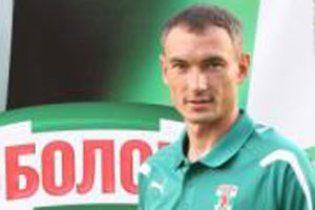 Украинского футболиста дисквалифицировали на полгода за плевок в арбитра