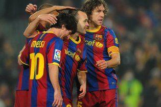 """""""Барселона"""" побила ряд рекордів чемпіонату Іспанії (відео)"""