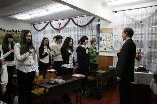 Учеников Тернополя заставили каждый понедельник петь гимн Украины
