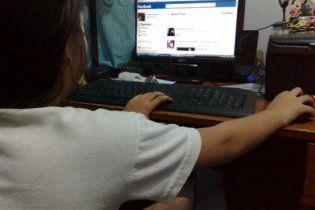Вчені: соціальні мережі не в змозі стимулювати дружбу