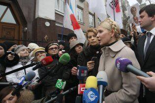 Тимошенко прибыла в Генпрокуратуру без адвоката
